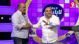 Dima Labes | جعفر القاسمي يعطي نصائح في الأكل