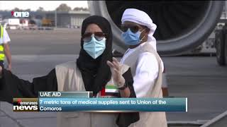 UAE AID: 7 metric tons of medical supplies sent to Union of Comoros