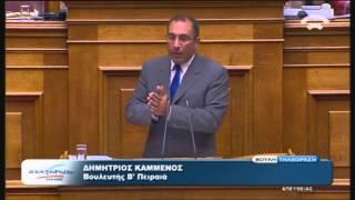Δ. Καμμένος (Ειδ. Αγ. ΑΝΕΛ) στη συζήτηση για τη Συμφωνία Χρηματοδότησης (14/8/15)