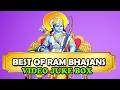 New Ram Bhajan Hindi 2017 | Best Of Ram Bhajans | Popular Ram Bhajan Songs | Juke Box video
