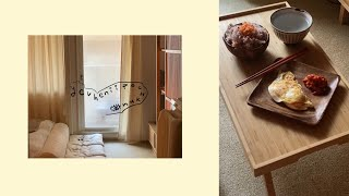 1 Один день Токийского студента Японский завтрак школа уход за кожей сочинение