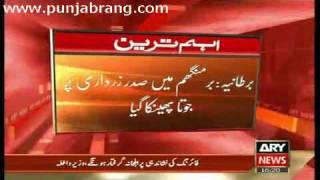 Man Throws Shoes At Pakistani President Asif Ali Zardari