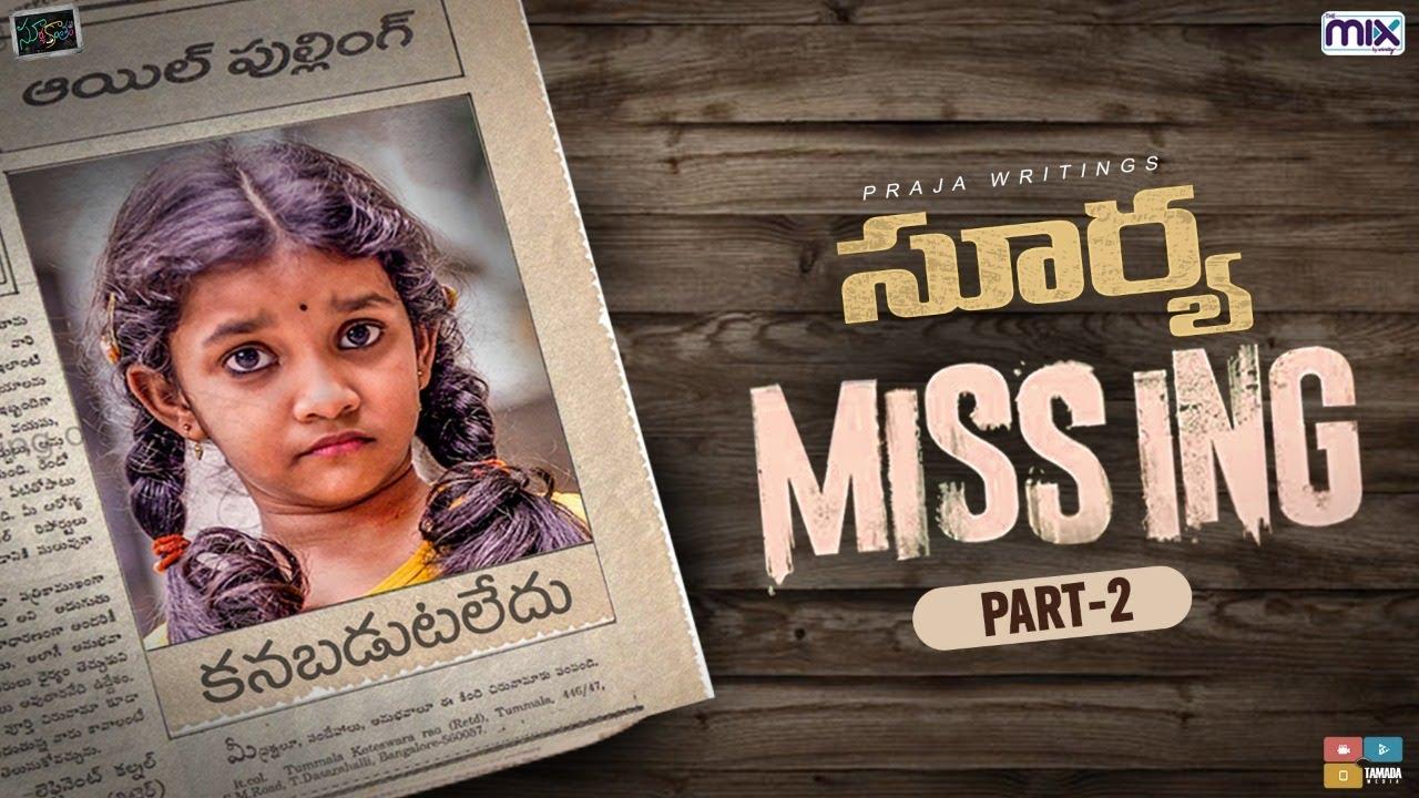Surya Missing Part -2    Suryakantham    The Mix By Wirally    Tamada Media
