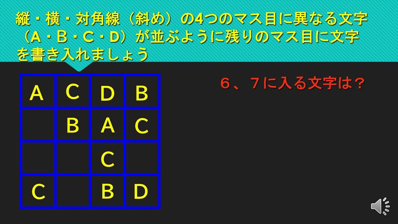 つちや b5 魔方陣tsuchiya - YouTube