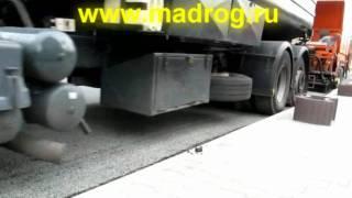 Дорожный комбайн KD 3D(Дорожный комбайн KD 3D — современная машина для поверхностной обработки дорог заменяет комплект двух машин:..., 2011-05-12T05:18:47.000Z)