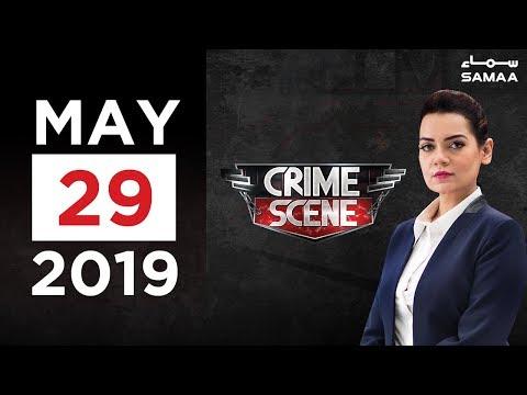 Masoom Bachi ki jaan chali gai | Crime Scene | SAMAA TV | 29 May 2019