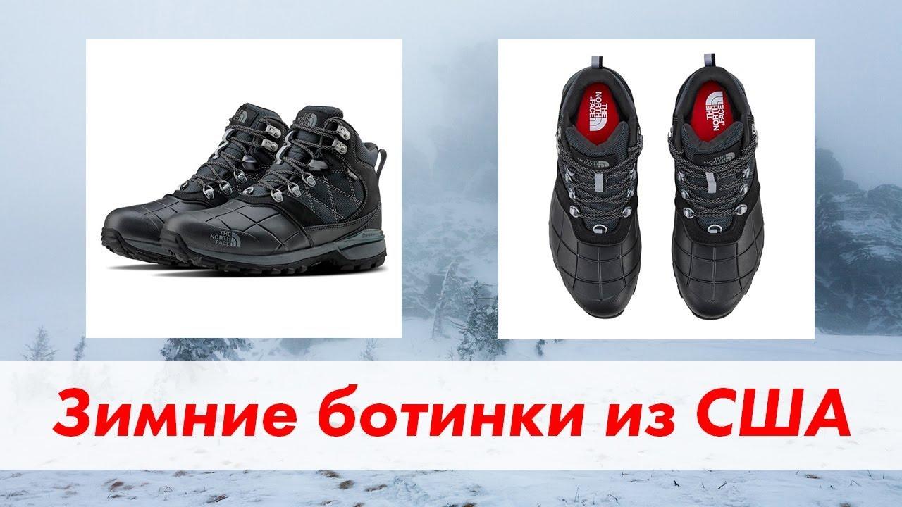 Заказал зимние ботинки из США: обзор The North Face Snowsquall