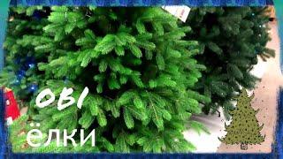 видео Искусственные елки и новогодние украшения