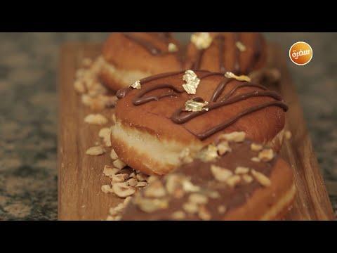 وصفات بالنوتيلا   Nutella Recipes_وصفات الشيف غادة التلى