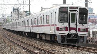 東武30000系31605F+31405F 普通志木行 成増~和光市通過【4K】
