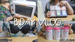 [vlog] 생일주간선물언박싱&사용해보기/라쿠진…