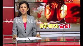 Shocking! 9 year-old raped in Odisha