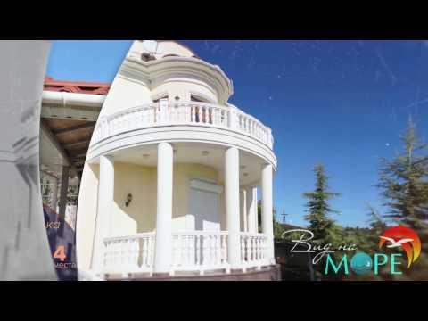 Продажа дома «Южная резиденция» в Ялте Купить дом в Крыму