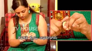 Repeat youtube video Areca sheath earrings