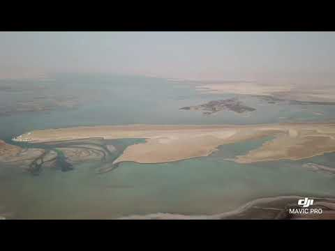 Dji mavic pro  saelne  Khor Al Udeid  2018 تصوير جوي خور العديد  سيلين