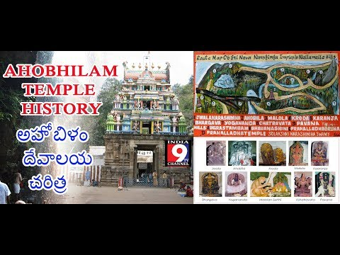 Secret About The Ahobilam Temple || History of Ahobilam Temple  || India9tv