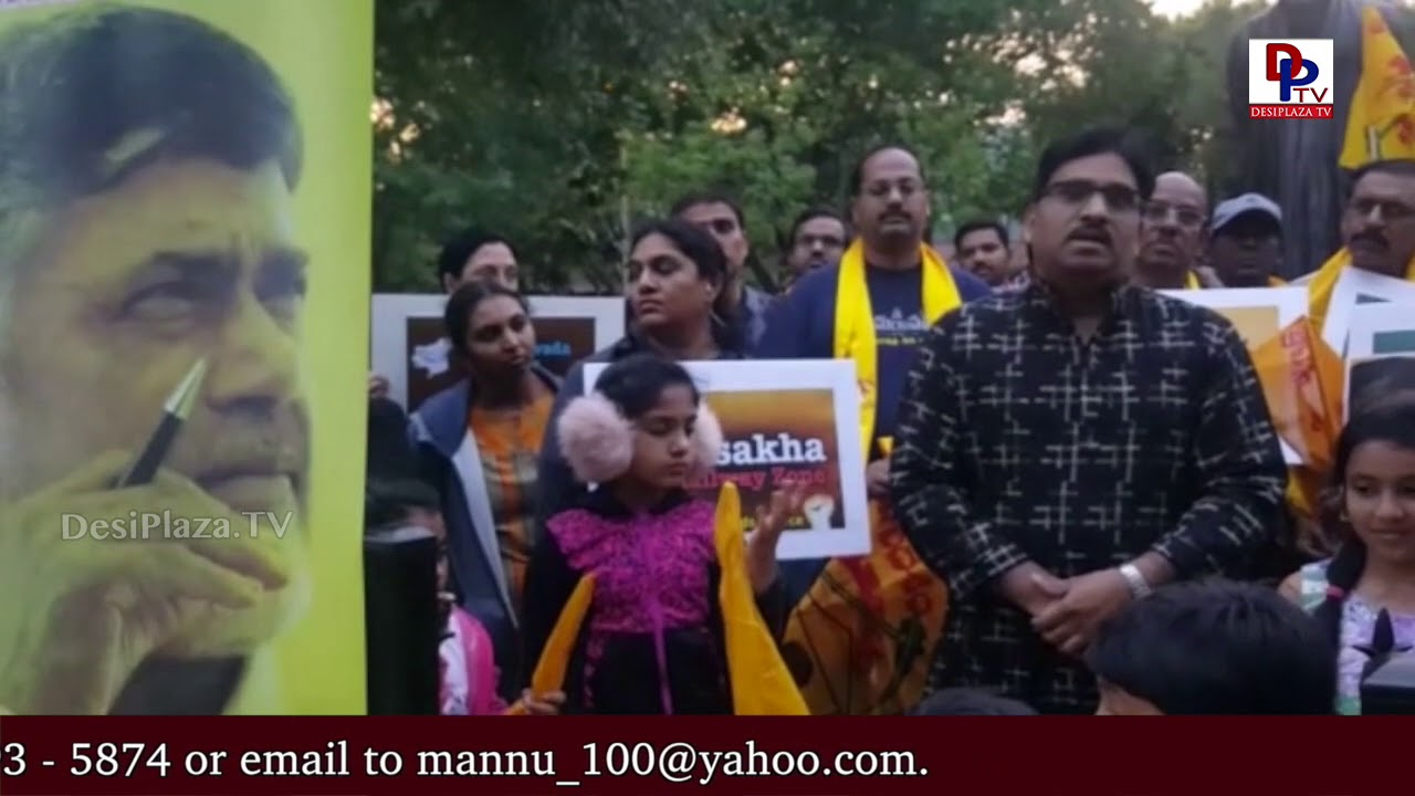 Visuals from Houston TDP supporters protest for AP Special Status Demand | DesiplazaTV