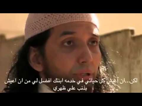 فلم قصير اجنبي مترجم للعربية اصله عربي
