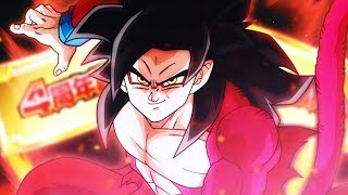 Dokkan 4 Year Anniversary Summon Tickets CONFIRMED! Dragon Ball Z Dokkan Battle