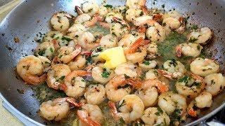 How to Make Garlic Shrimp | Garlic Butter Shrimp Recipe