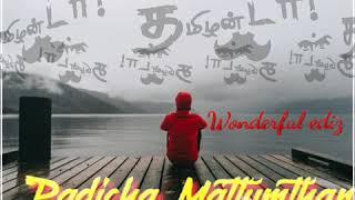 Padicha mattum than | lyrics song | whatsapp status