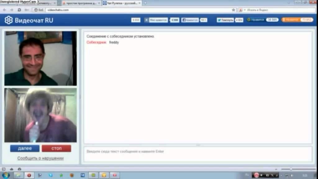 Чат рулетка — лучший русский видеочат.Представляем вам обновленную версию сайта ! Теперь чат стал полностью бесплатным: чтобы начать общение вам не нужно оплачивать что либо!