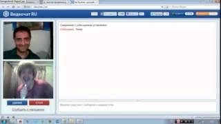 Чат Рулетка - русский видеочат ( угарал в ночь на хэллоуин)(, 2013-11-01T19:56:01.000Z)