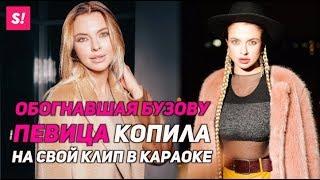 Певица из украинской глубинки обогнала БУЗОВУ | ЭКСКЛЮЗИВ