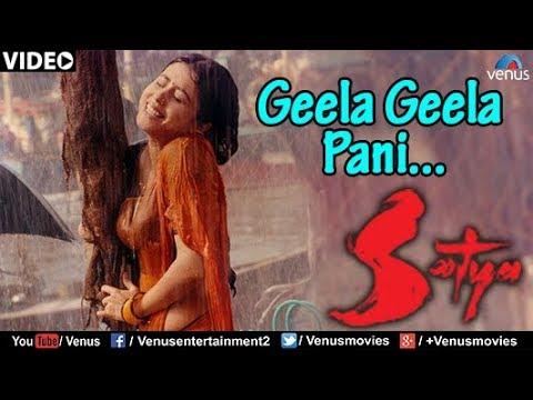 Geela Geela Pani (Satya)