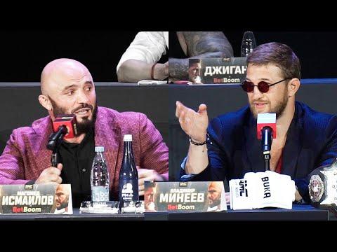 Жаркая пресс-конференция Исмаилов - Минеев перед реваншем / Битва взглядов