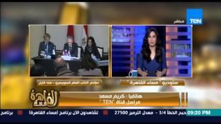 مساء القاهرة - تعرف على الرقم الحقيقى لــ اموال مبارك المهربه خارج مصر .. رقم قد يصدمك !