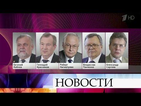 ВМоскве проходят выборы руководителя Российской академии наук.