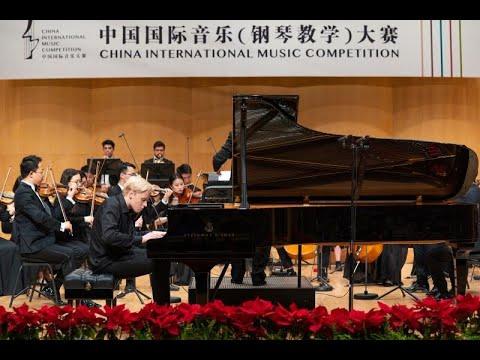 Alexander Malofeev - Mozart Piano Concerto No. 20 - 2019 CIM Competition Final Round