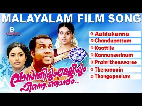 Kalabhavana Mani Special Hits | Vasanthiyum Lakshmiyum Pinne Njaanum   | Non Stop Song