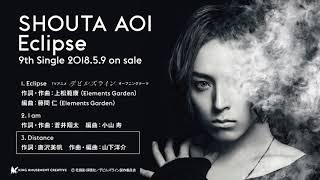 2018年5月9日発売の蒼井翔太9thシングル「Eclipse」に収録されるカップ...