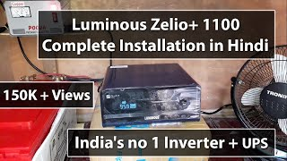 Luminous Zelio 1100 Inverter Installation | Complete Process in Hindi 2018