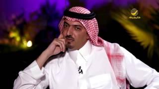 الأمير سعود بن عبدالله يحكي عن حبه لأستاذه موسى السليم رغم عقابه القاسي لهم