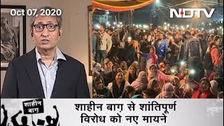 Prime Time With Ravish Kumar: Top Court Says Protests Like Shaheen Bagh 'Not Acceptable'