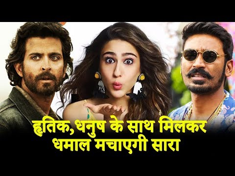 Hrithik Roshan, Sara Ali Khan And Dhanush To Star In Aanand L Rai's Next Film Mp3