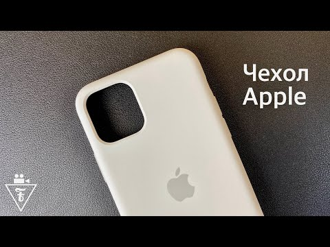 Силиконовый чехол Apple сравнение с неоригиналами, стоит ли брать