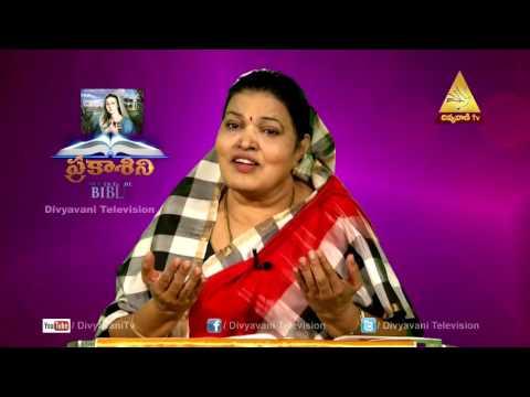 anna-in-the-bible-|-sis.jacintha-rani,-prakashini-|-divyavani-tv