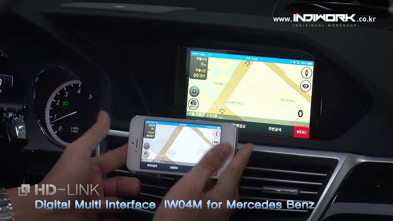 HD-LINK Mirroring for W212 | INDIWORK