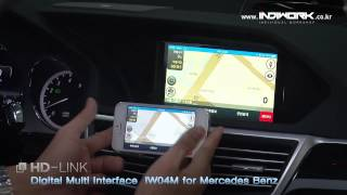 HD-LINK Mercedes-Benz W212 Smartphone Mirroring system by 인디웍 indiwork