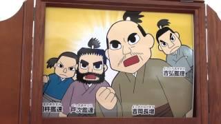 紙芝居「新説・二階崩れの変」(2015年大分生活文化展at府内城跡)