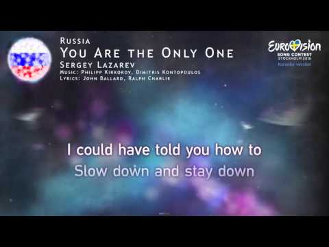 Sergey Lazarev - You Are the Only One (Russia) - [Karaoke version]