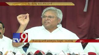Special Package for AP just bogus - Undavalli - TV9