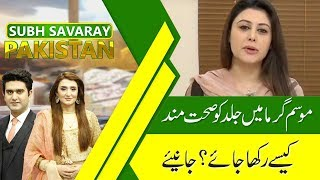Subh Savaray Pakistan   Skin Beauty & Treatments   18 April 2019   92NewsHD