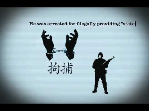 Shi Tao - in prison for sending an email