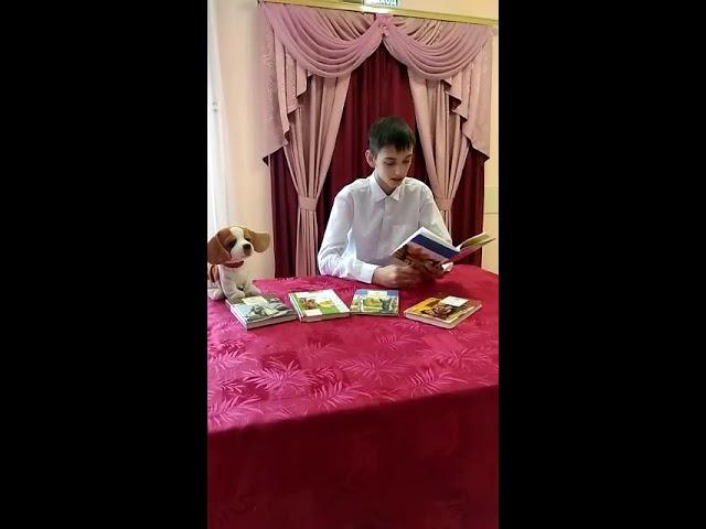 Изображение предпросмотра прочтения – «Криводановская сельская библиотека им.А.Кухно» читают произведение «Собака» И.С.Тургенева