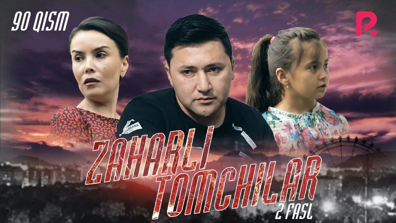 Zaharli tomchilar (o'zbek serial)   Захарли томчилар (узбек сериал) 90-qism